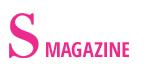 S Magazine Offer